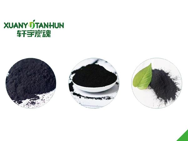 活性炭厂家讲解活性炭的种类