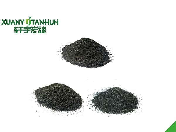 木质活性炭一般都分为几种