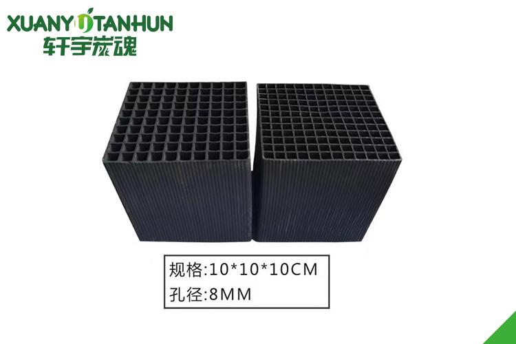 8MM蜂窝活性炭