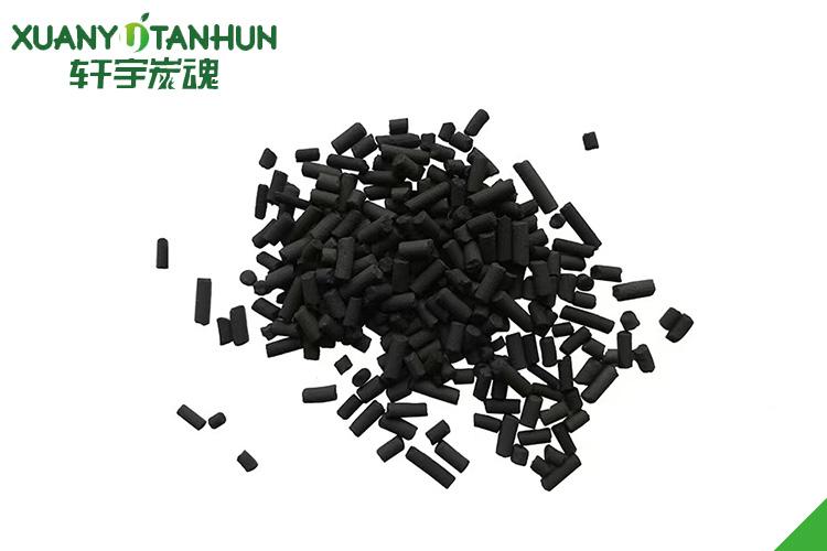 木质柱状活性炭