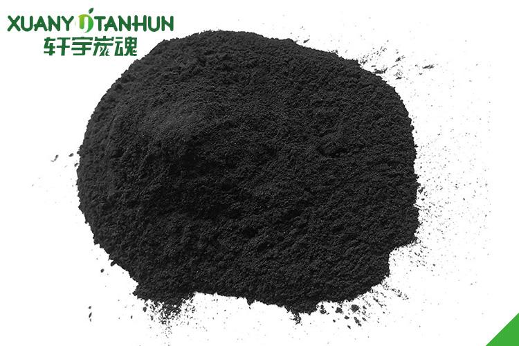 椰壳粉末活性炭