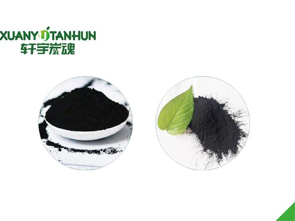 椰壳活性炭处理废水的形式与辨别质量的方法