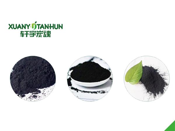 活性炭的孔隙及应用时需留意的细节