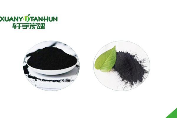 椰壳活性炭搭配什么滤料使用效果比较好?