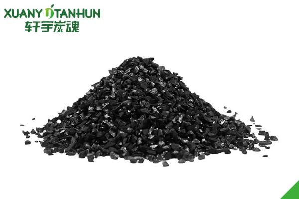 应用在工业的活性炭有哪些?