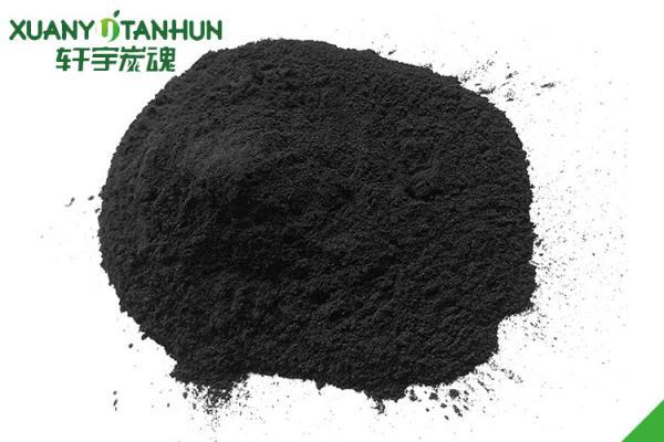 活性炭主要检测指标和表面性质