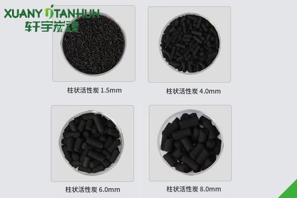 柱状活性炭出现粉化?