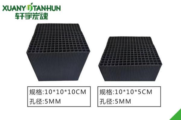 方形蜂窝活性炭在市场上受欢迎的几个因素